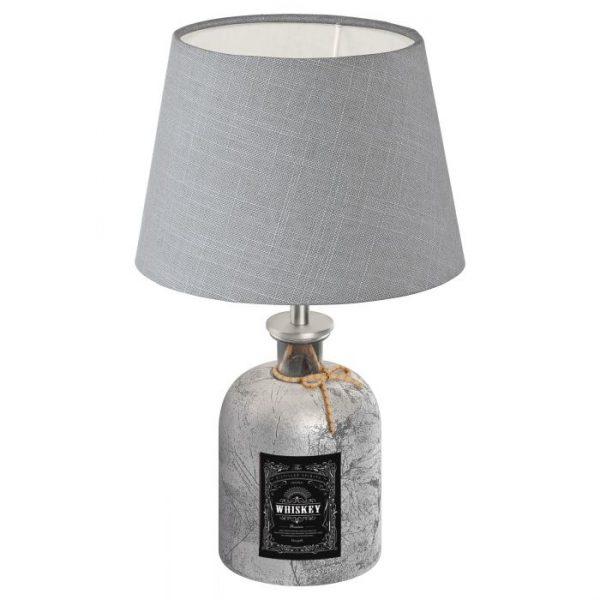 Mojada Tafellampen uit de lampen collectie van Eglo, schitterende lamp vervaardigd van Glas, zilver van kleur en passend bij vele interieurstijlen. De Tafellampen is voorzien van een E27 fitting. Tafellampen Mojada wordt geleverd exclusief lichtbron(nen).