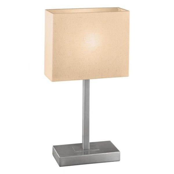 Pueblo 1 Tafellampen uit de lampen collectie van Eglo, schitterende lamp vervaardigd van staal, nikkel-mat van kleur en passend bij vele interieurstijlen. De Tafellampen is voorzien van een E14-ILLU fitting. Tafellampen Pueblo 1 wordt geleverd exclusief lichtbron(nen).