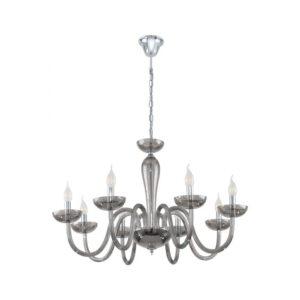 Falcado hanglamp uit de hanglampen collectie van Eglo, verlichting voor een sfeervol thuis! Schitterende lamp vervaardigd uit metaal, chroom van kleur en passend bij vele interieurstijlen. De hanglamp is voorzien van een E14 fitting. Hanglamp Falcado wordt geleverd exclusief lichtbron(nen).