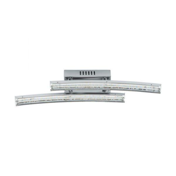 Pertini wandlamp uit de wandlampen collectie van Eglo, verlichting voor een sfeervol thuis! Schitterende lamp vervaardigd uit metaal, chroom van kleur en passend bij vele interieurstijlen. De wandlamp is voorzien van een LED fitting. Wandlamp Pertini wordt geleverd inclusief lichtbron(nen).